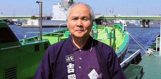 うらやすの人(53) 船宿吉野屋 吉野眞太朗さん(69)