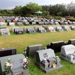 墓地公園(日の出)特別枠を募集