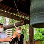 「国際平和デー」に「平和の鐘」鳴らす