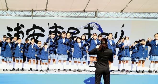 秋恒例「浦安市民まつり」 マスクを着けて久々のイベントを楽しむ