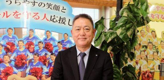 うらやすの人(58) 『うらやす財団』理事長 石川豪三さん(62)