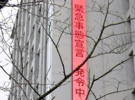 浦安市が飲食店に10万円のコロナ対策費