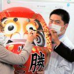 内田市長が再選を果たす 新型コロナ禍の中、異例の選挙戦を制す