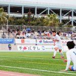 第55回関東サッカーリーグ開幕 ブリオベッカ浦安が快勝