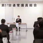 浦安市商工会議所 議案1~3号を議決