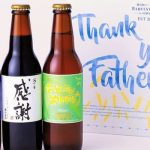 父の日に舞浜の地ビールを贈ろう イクスピアリ