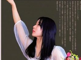 コンテンポラリー ダンス イベント『Four Seasons』