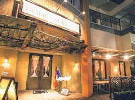うらじょグルメ(24) 心惹かれる佇まいと雰囲気ある空間で 素敵なサービスと共に味わう 創作地中海料理 「payaso(パジャッソ)」