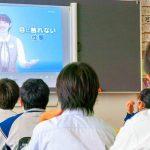 東京デイズニーリゾートで学ぶ ~将来の自分に向けて〜パーク経験前にオンラインでも受講可能に