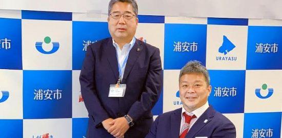 東京パラ・車いすバスケットボール 京谷ヘッドコーチが内田市長を表敬訪問