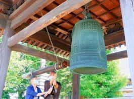 9/21の「国際平和デー」に 大蓮寺で「平和の鐘」鳴らす
